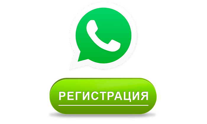 whatsapp-registratsya