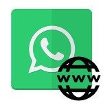 Whatsapp Web для компьютера что нового?