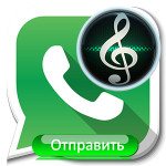 whatsapp-send-music-logo